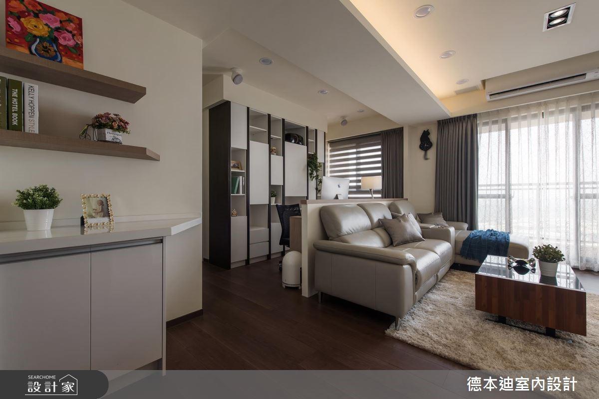 20坪預售屋_現代風客廳案例圖片_德本迪室內設計有限公司_德本迪_22之10