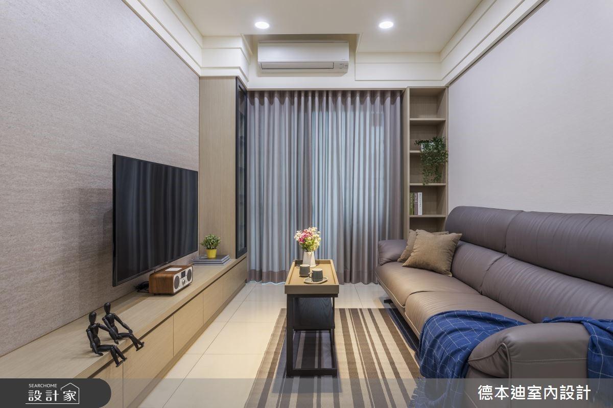 18坪新成屋(5年以下)_混搭風客廳案例圖片_德本迪室內設計有限公司_德本迪_23之4