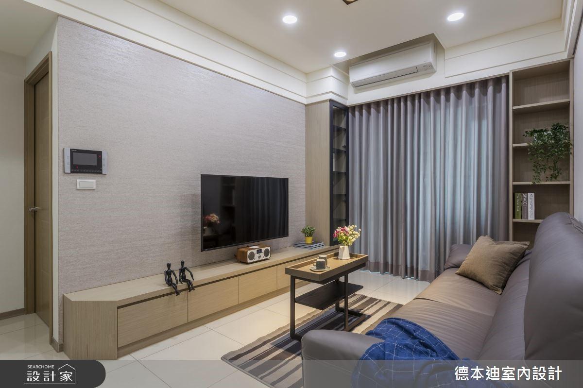 18坪新成屋(5年以下)_混搭風客廳案例圖片_德本迪室內設計有限公司_德本迪_23之3