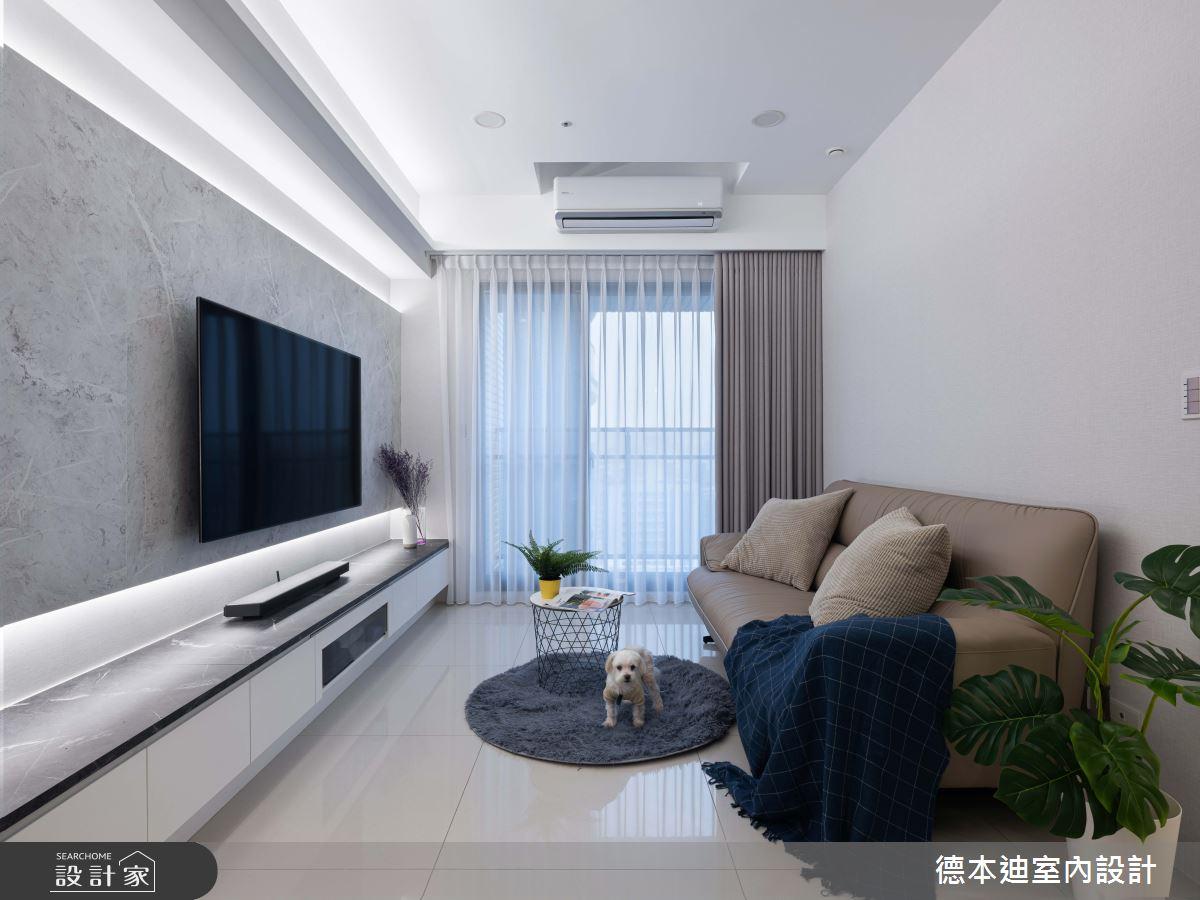 22坪新成屋(5年以下)_現代風客廳案例圖片_德本迪室內設計有限公司_德本迪_26之4