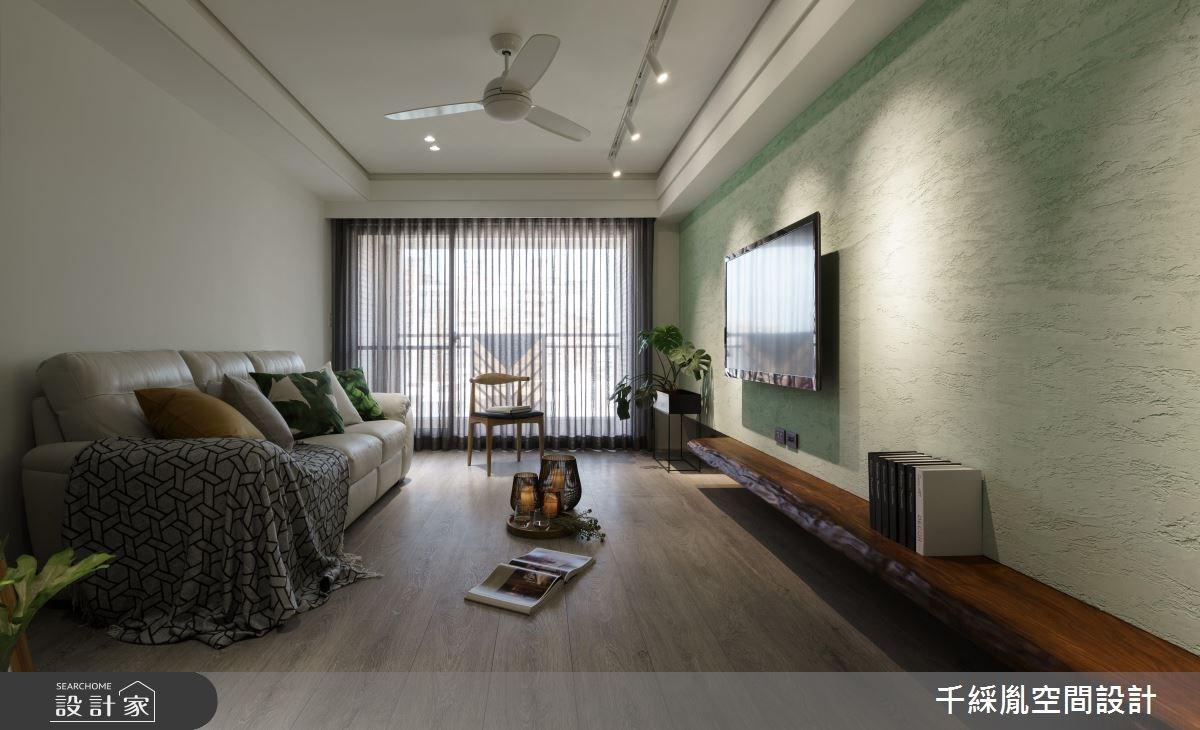 25坪新成屋(5年以下)_混搭風客廳案例圖片_千綵胤空間設計有限公司_千綵胤_13之1