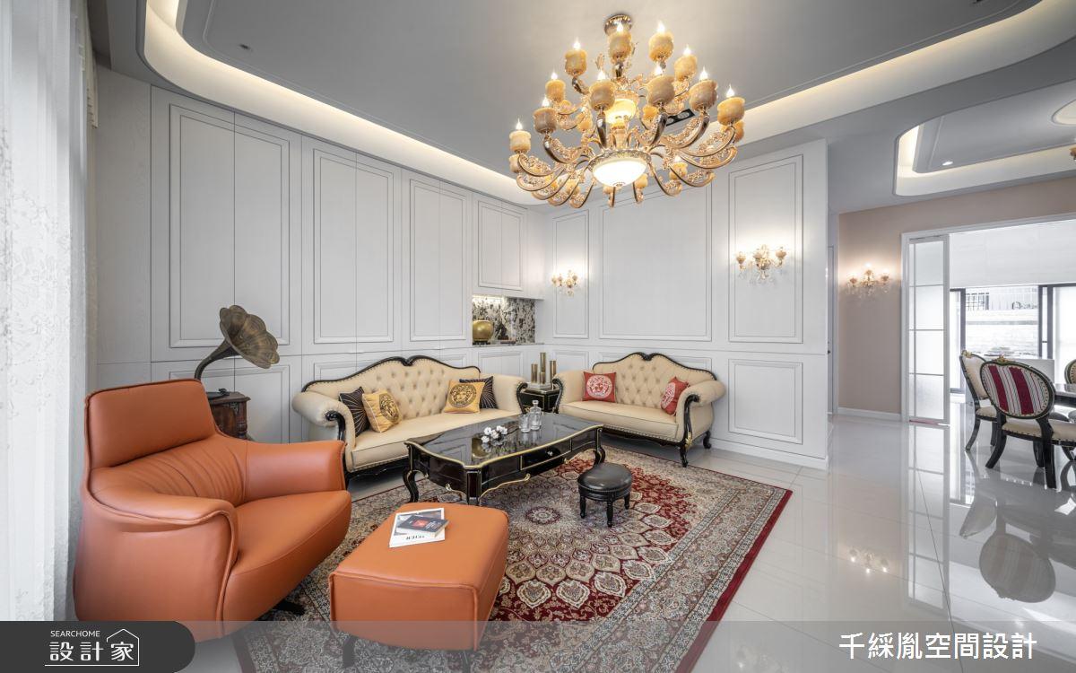 152坪新成屋(5年以下)_新古典客廳案例圖片_千綵胤空間設計有限公司_千綵胤_26之2