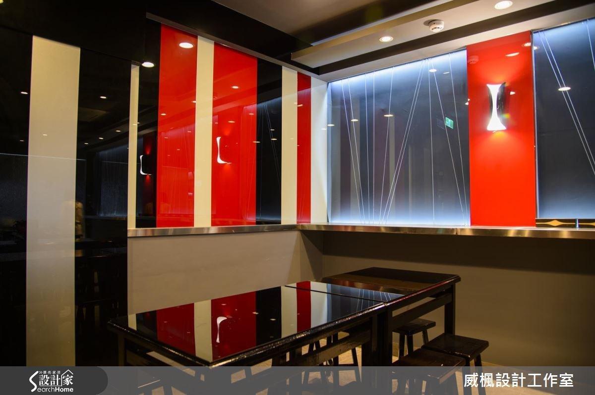 40坪老屋(16~30年)_現代風商業空間案例圖片_威楓設計工作室_威楓_01之7