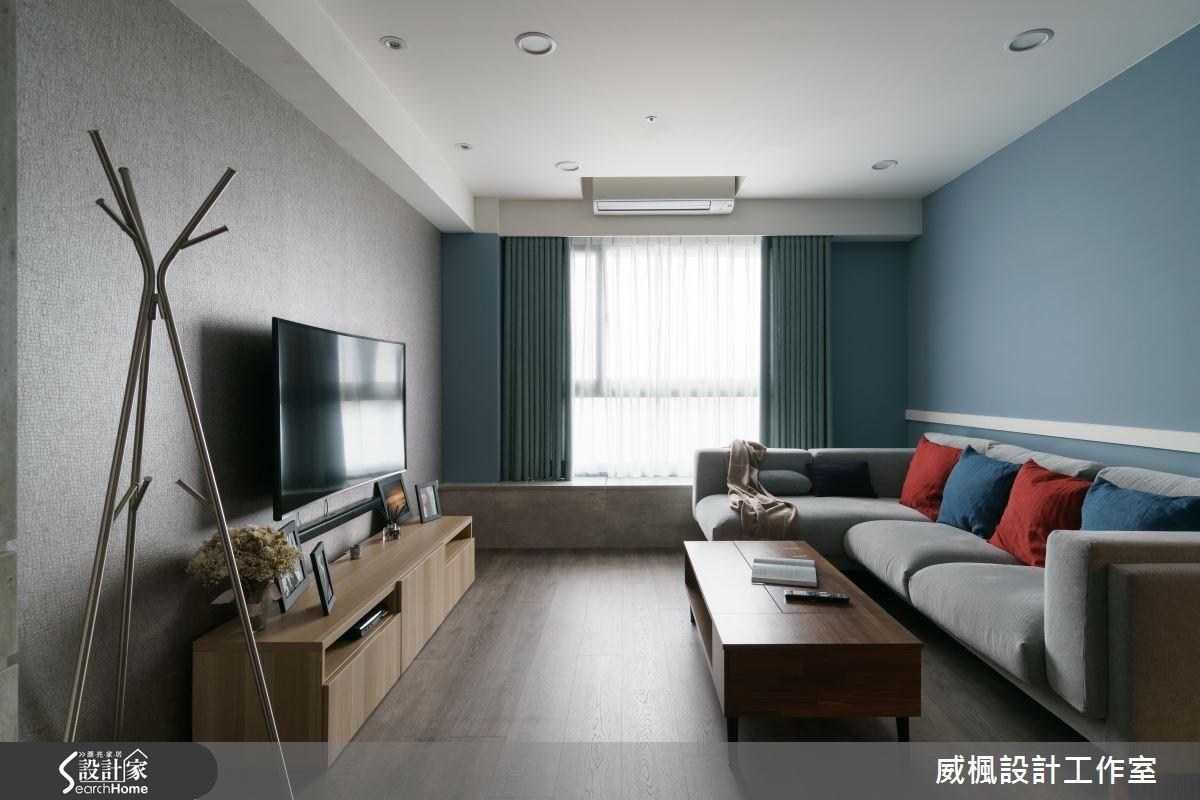 16坪新成屋(5年以下)_現代風客廳案例圖片_威楓設計工作室_威楓_07之4