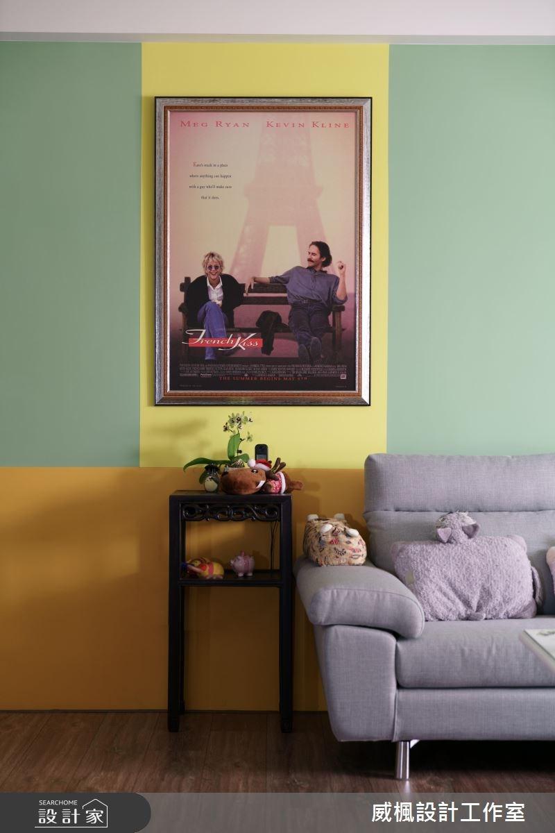 30坪老屋(16~30年)_鄉村風客廳案例圖片_威楓設計工作室_威楓_16之4