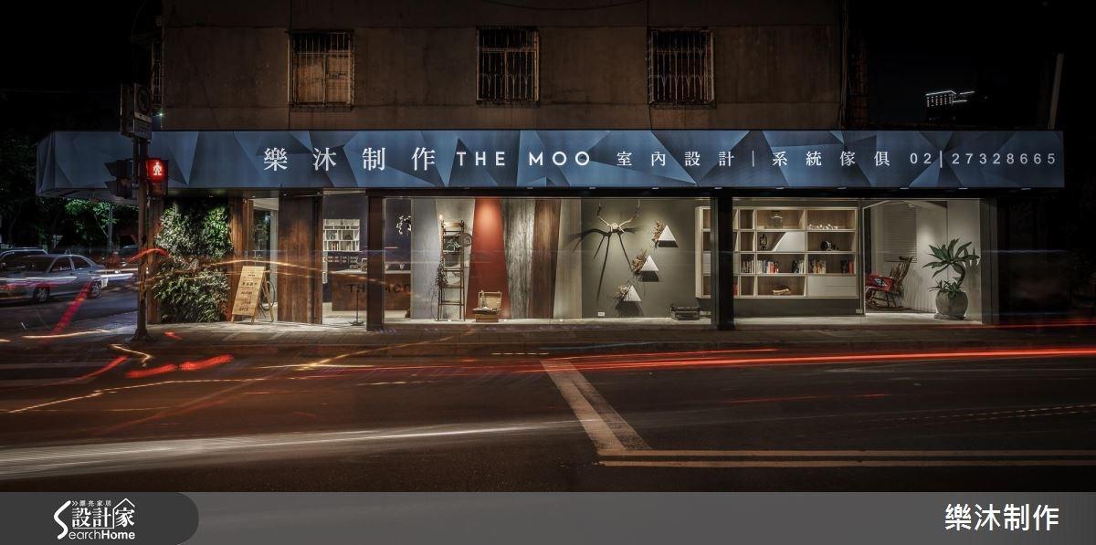 30坪老屋(16~30年)_混搭風商業空間案例圖片_樂沐制作空間設計_樂沐_01之13