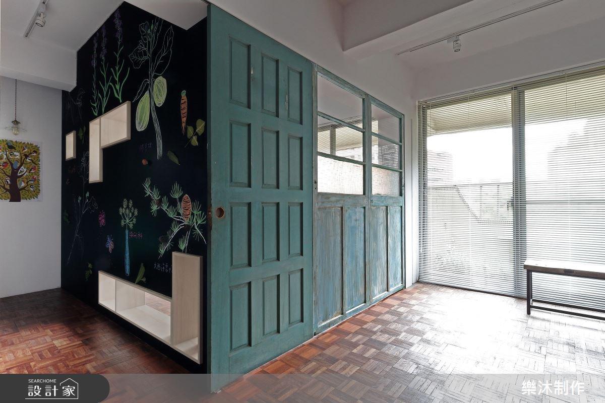 25坪老屋(16~30年)_混搭風商業空間案例圖片_樂沐制作空間設計_樂沐_14之2