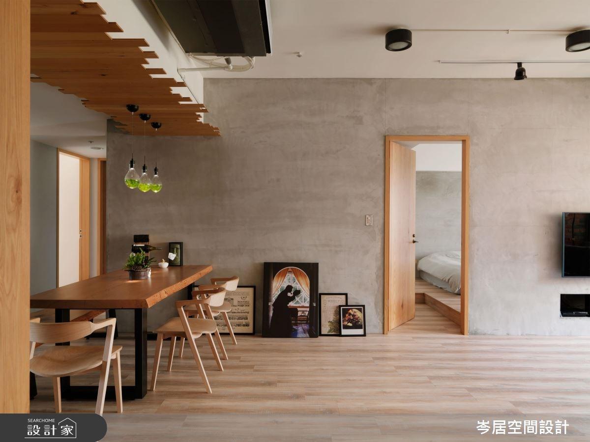 35坪老屋(16~30年)_混搭風餐廳案例圖片_岑居空間設計_岑居_07之5