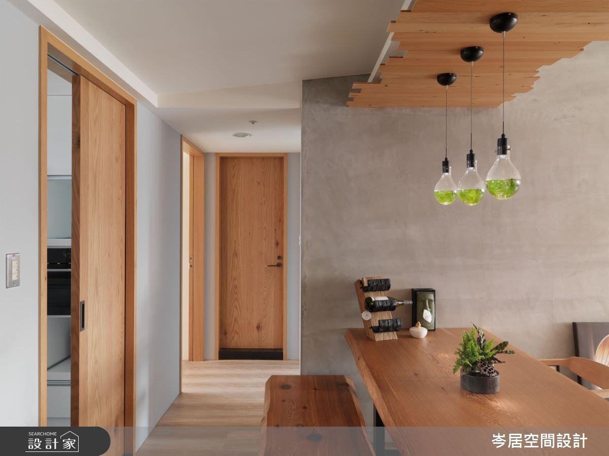 35坪老屋(16~30年)_混搭風餐廳案例圖片_岑居空間設計_岑居_07之6