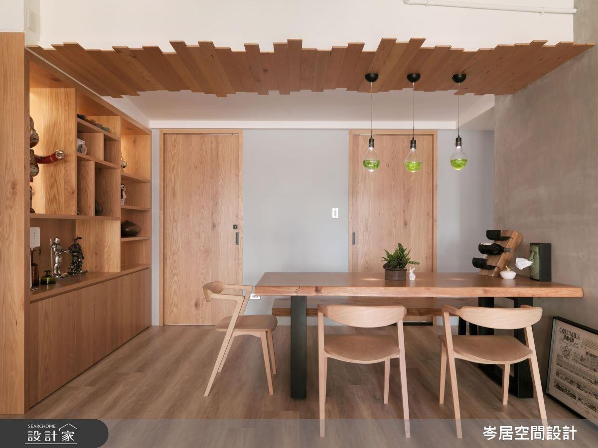 35坪老屋(16~30年)_混搭風餐廳案例圖片_岑居空間設計_岑居_07之7