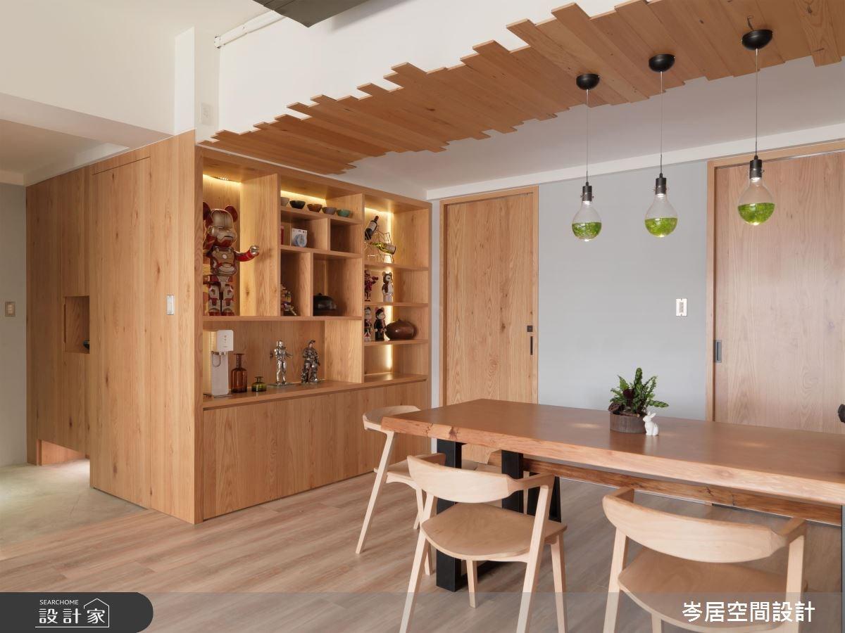 35坪老屋(16~30年)_混搭風餐廳案例圖片_岑居空間設計_岑居_07之8