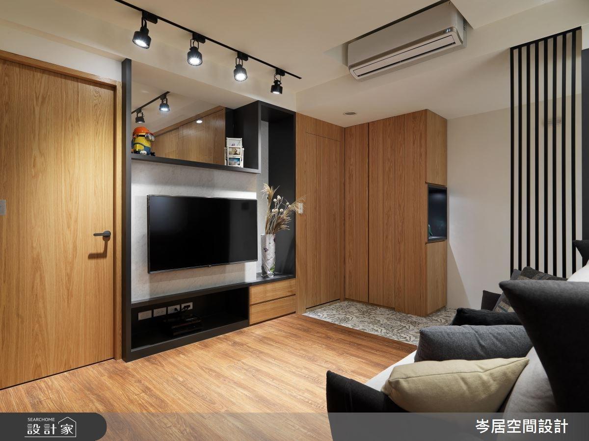 20坪預售屋_簡約風客廳案例圖片_岑居空間設計_岑居_08之3