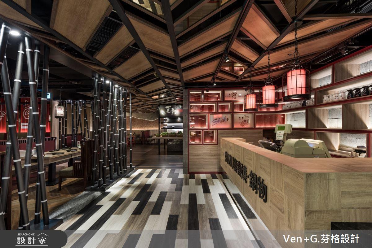 90坪老屋(16~30年)_混搭風商業空間案例圖片_芬格空間設計事務所_芬格_30之3