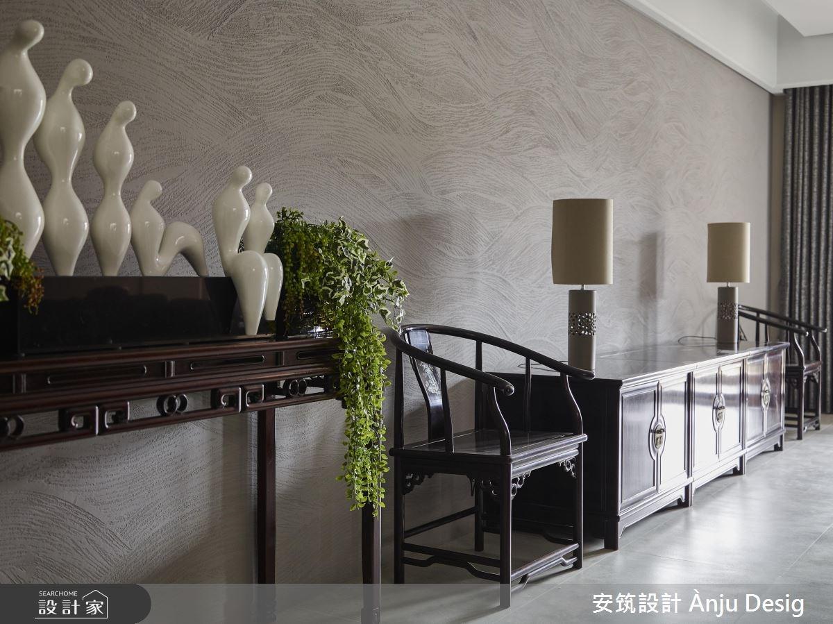 50坪新成屋(5年以下)_新中式風客廳案例圖片_安筑設計 Ànju Design_安筑_09之1