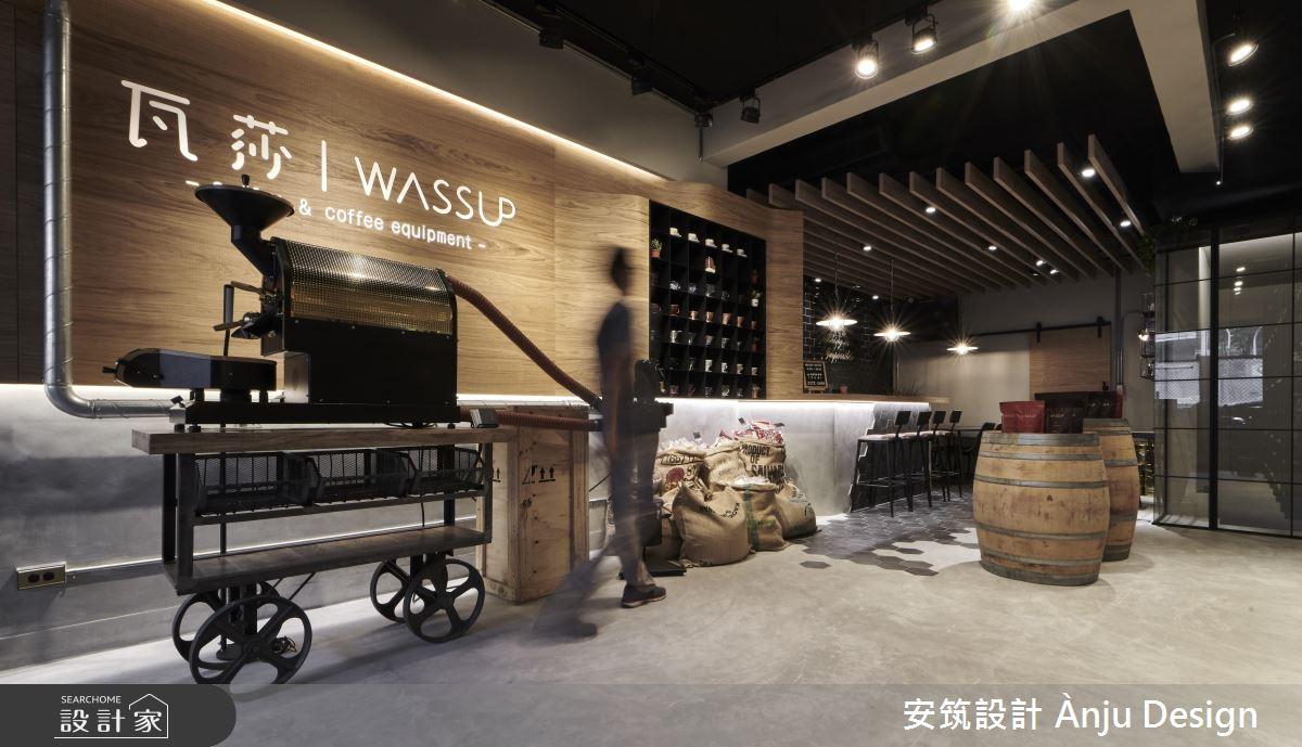 Wassup Coffee! 粗獷穀倉感特調咖啡 飄著濃濃工業風味