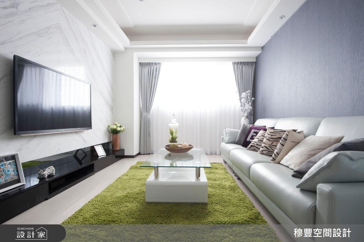 25坪新成屋(5年以下)_現代風客廳案例圖片_穆豐空間設計有限公司_穆豐_輕.城上春光之1