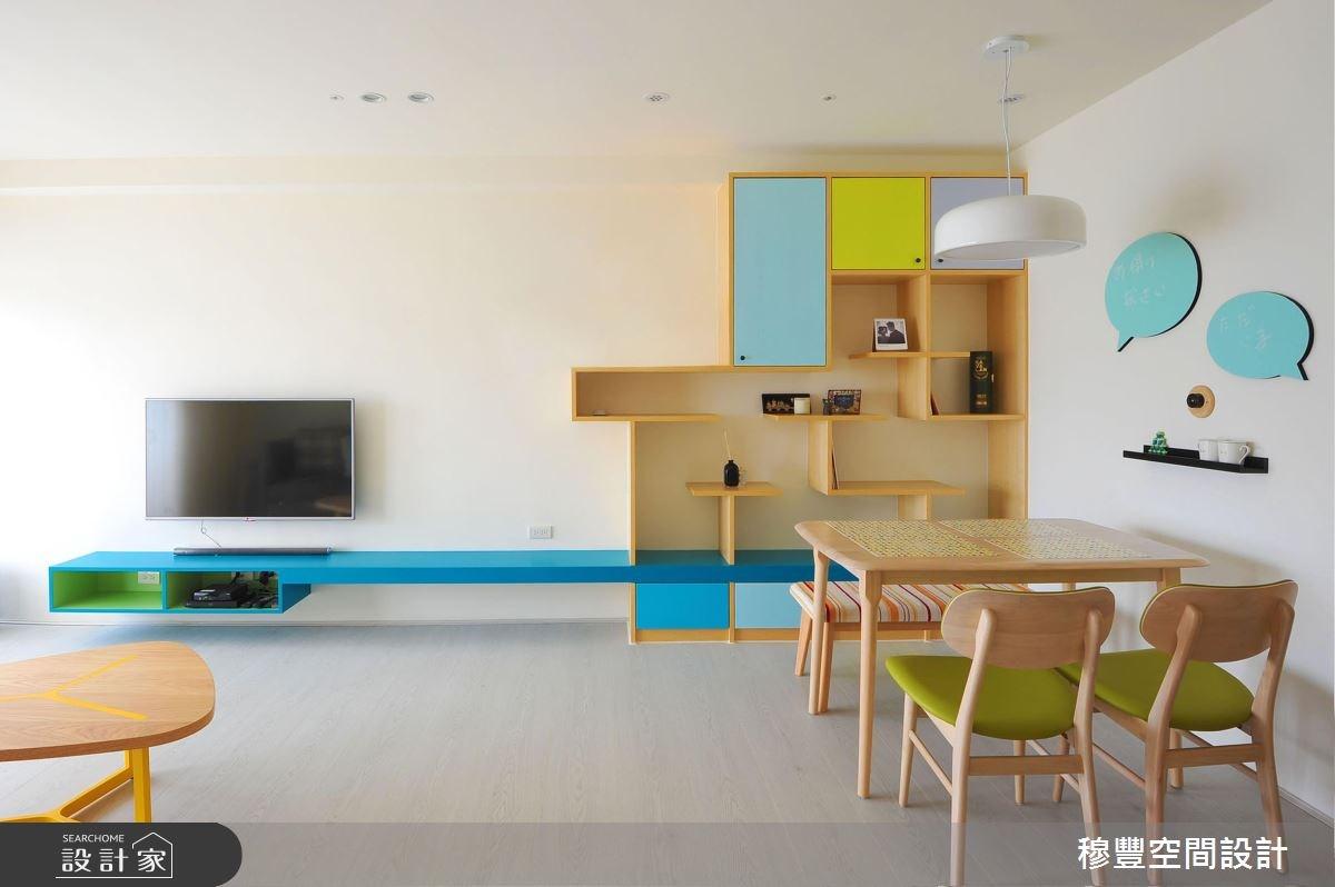33坪老屋(16~30年)_北歐風餐廳案例圖片_穆豐空間設計有限公司_穆豐_山城.甜蜜城堡之2