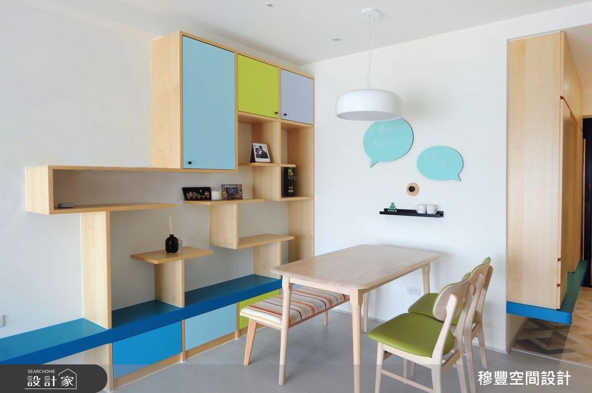 33坪老屋(16~30年)_北歐風餐廳案例圖片_穆豐空間設計有限公司_穆豐_山城.甜蜜城堡之3