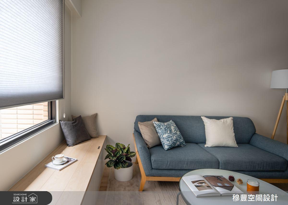 23坪新成屋(5年以下)_北歐風客廳臥榻案例圖片_穆豐空間設計有限公司_穆豐_小時光之4
