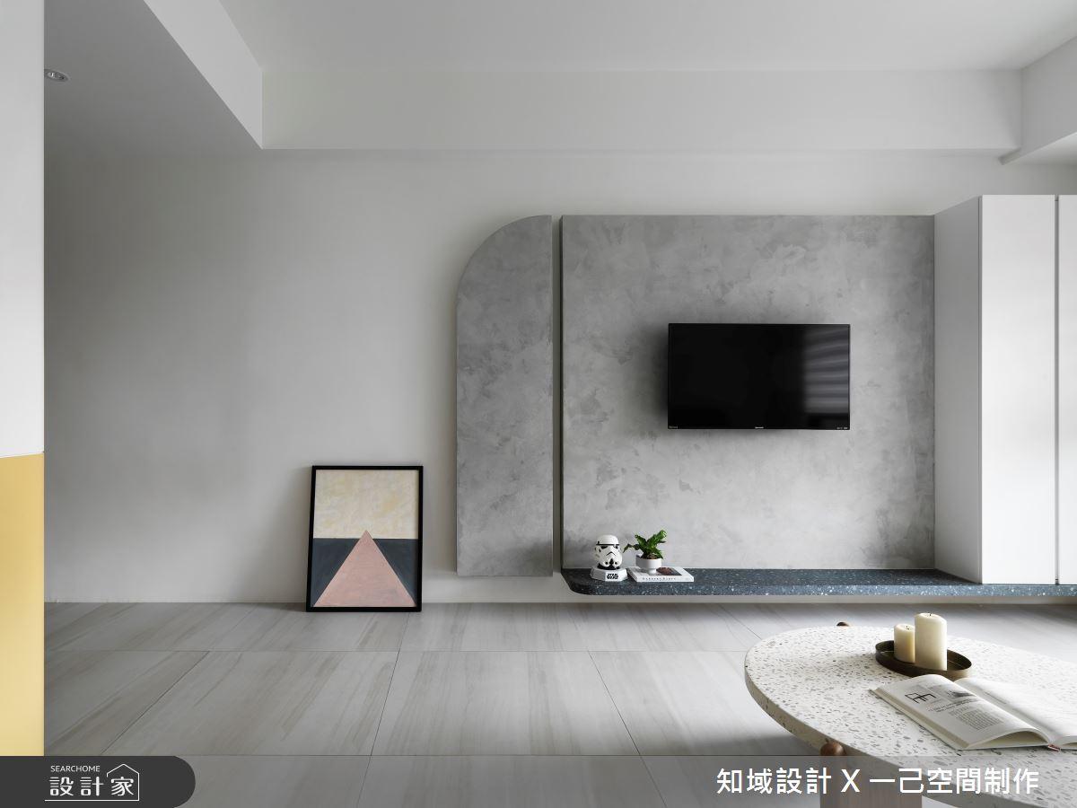 17坪新成屋(5年以下)_北歐風客廳案例圖片_知域設計 X 一己空間制作_知域_YOLO之2
