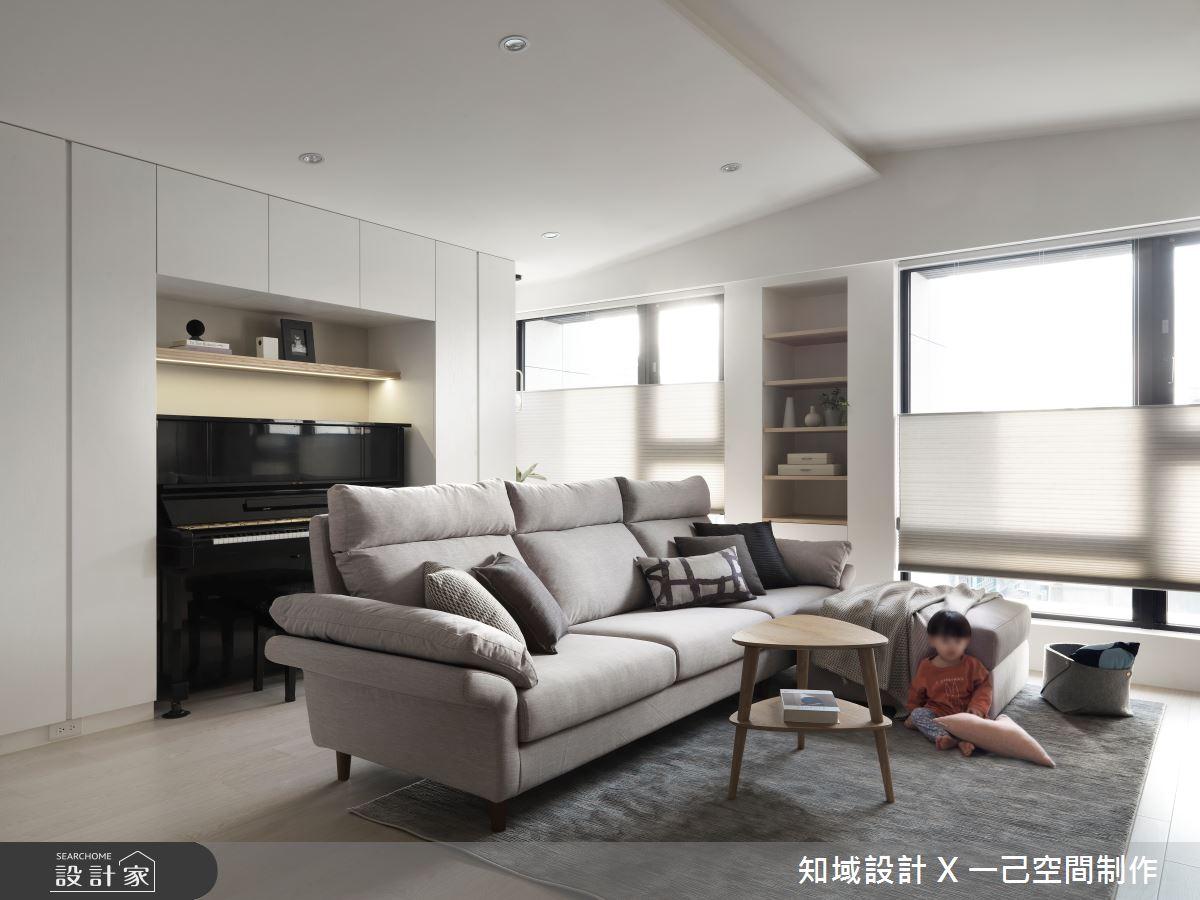 25坪新成屋(5年以下)_北歐風客廳案例圖片_知域設計 X 一己空間制作_知域_曦之2