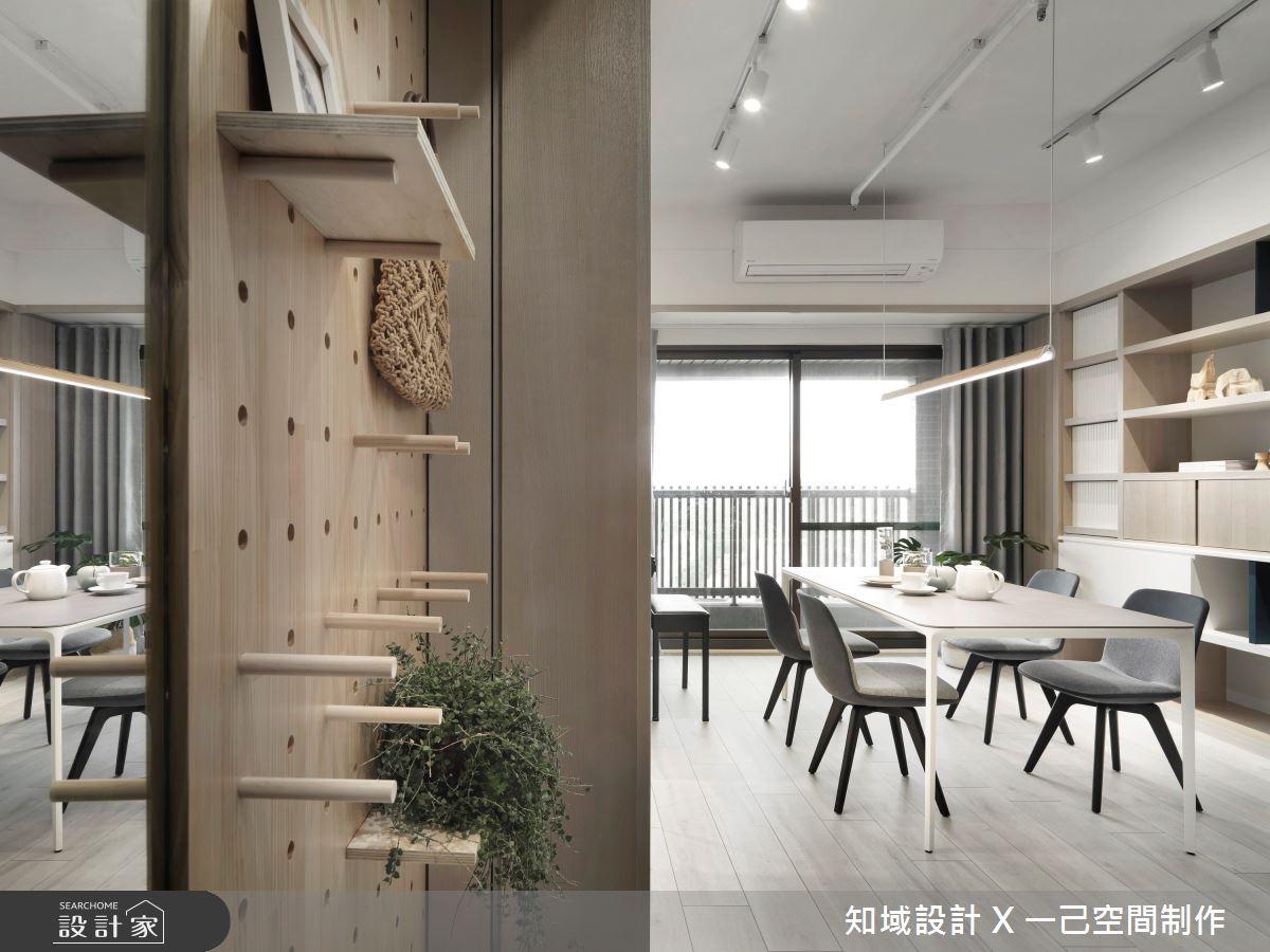 30坪新成屋(5年以下)_北歐風餐廳案例圖片_知域設計 X 一己空間制作_知域_Warm Story之3