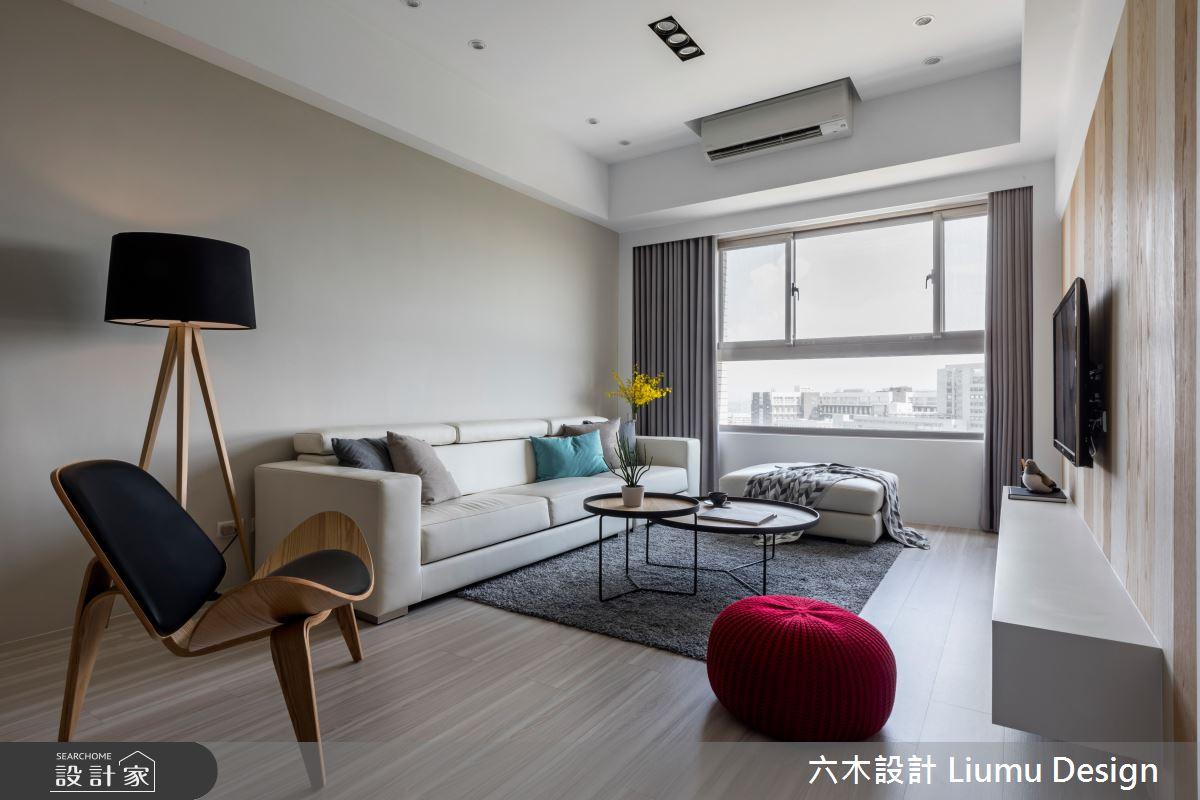 32坪新成屋(5年以下)_北歐風客廳案例圖片_六木設計 Liumu Design_六木_02之8