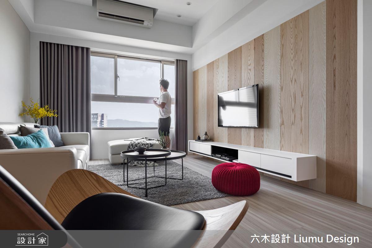 32坪新成屋(5年以下)_北歐風客廳案例圖片_六木設計 Liumu Design_六木_02之13