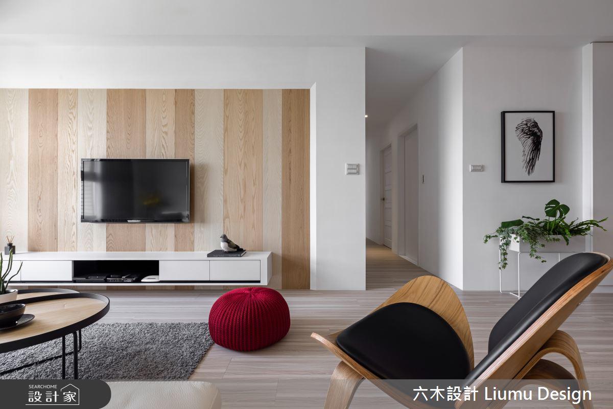 32坪新成屋(5年以下)_北歐風客廳案例圖片_六木設計 Liumu Design_六木_02之9