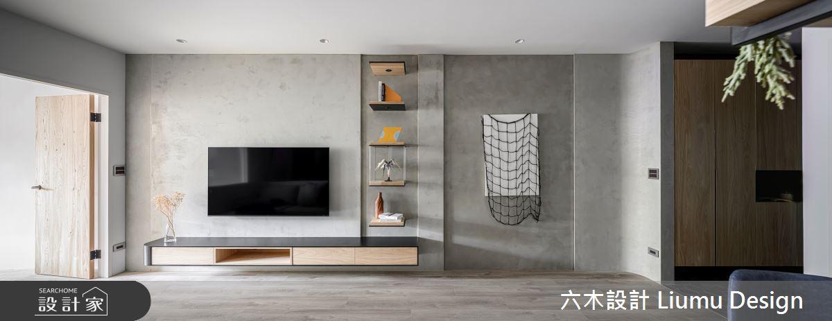 20坪老屋(50年以上)_混搭風客廳案例圖片_六木設計 Liumu Design_六木_07之2