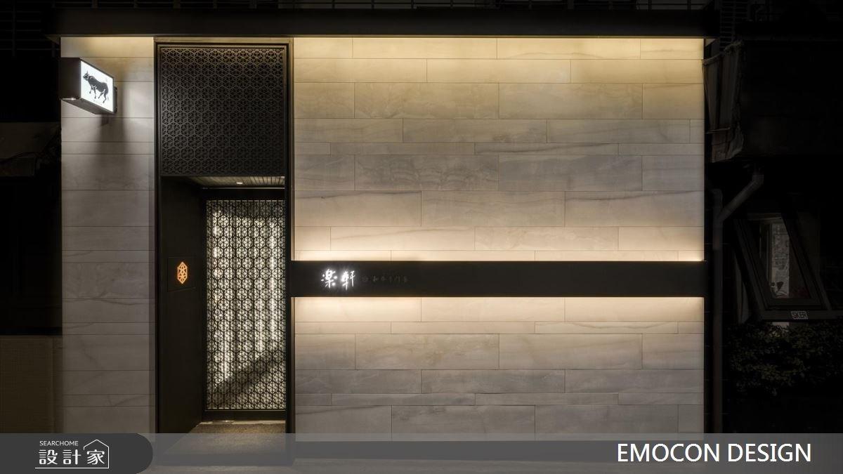 46坪_簡約風案例圖片_艾摩慷設計_樂軒和牛專門店之1