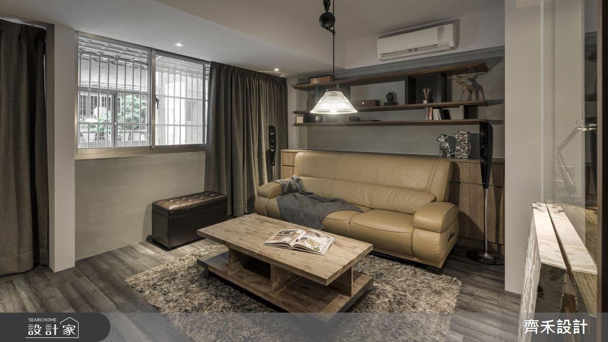 15坪老屋(16~30年)_混搭風客廳案例圖片_齊禾設計有限公司_齊禾_11之2