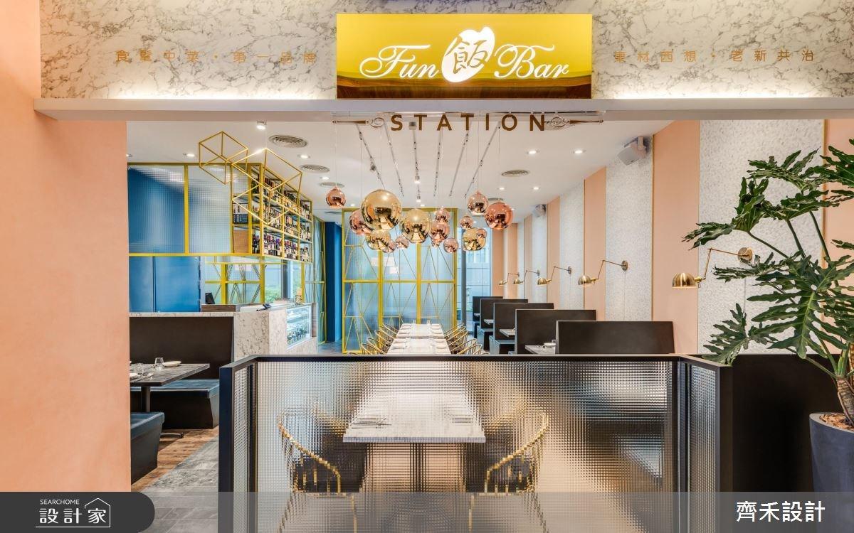60坪中古屋(5~15年)_現代風商業空間案例圖片_齊禾設計有限公司_齊禾_19之2