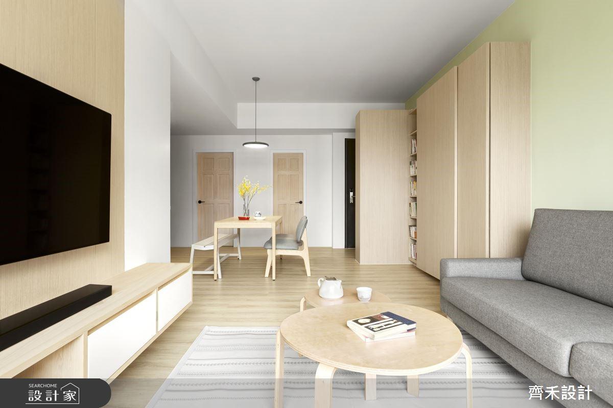 24坪新成屋(5年以下)_簡約風客廳案例圖片_齊禾設計有限公司_齊禾_22之2