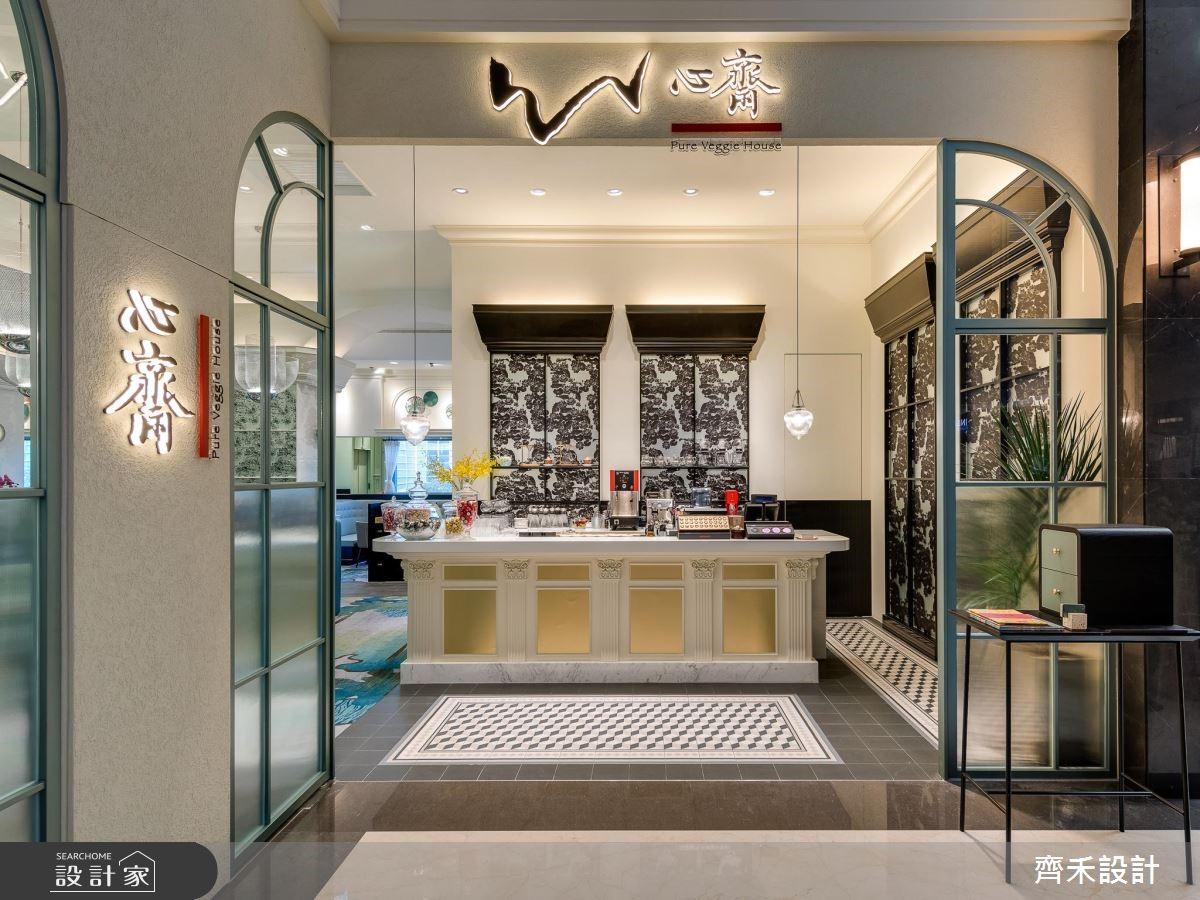 100坪新成屋(5年以下)_新中式風案例圖片_齊禾設計有限公司_齊禾_23之4