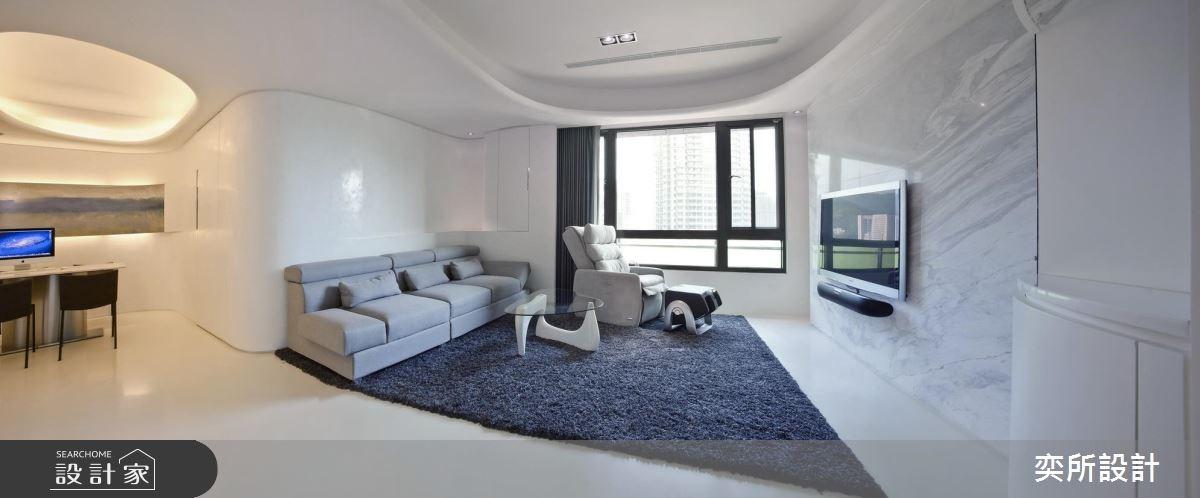 29坪新成屋(5年以下)_現代風客廳案例圖片_奕所設計_奕所_01之1
