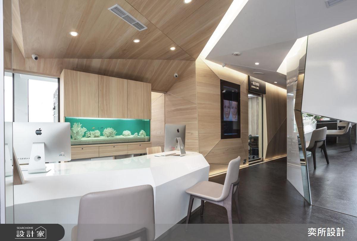 50坪中古屋(5~15年)_現代風商業空間案例圖片_奕所設計_奕所_04之3