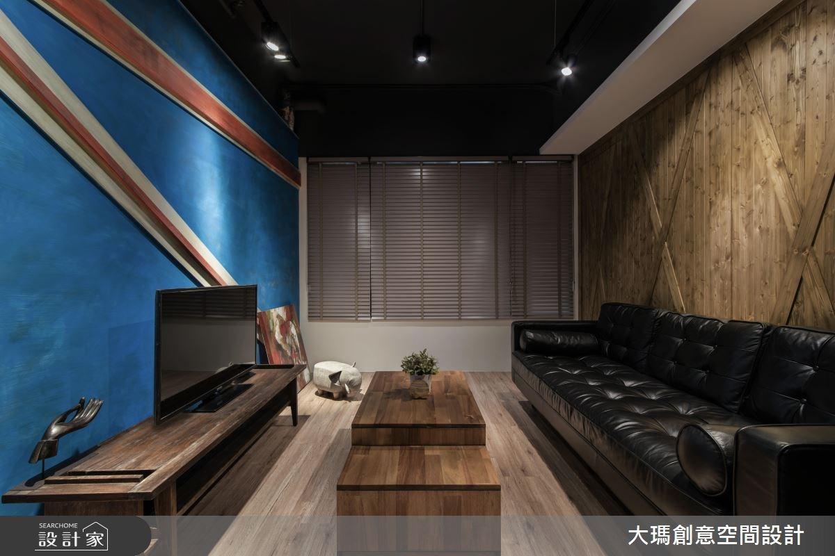 18坪新成屋(5年以下)_工業風客廳案例圖片_大瑪創意空間設計有限公司_大瑪_05之2
