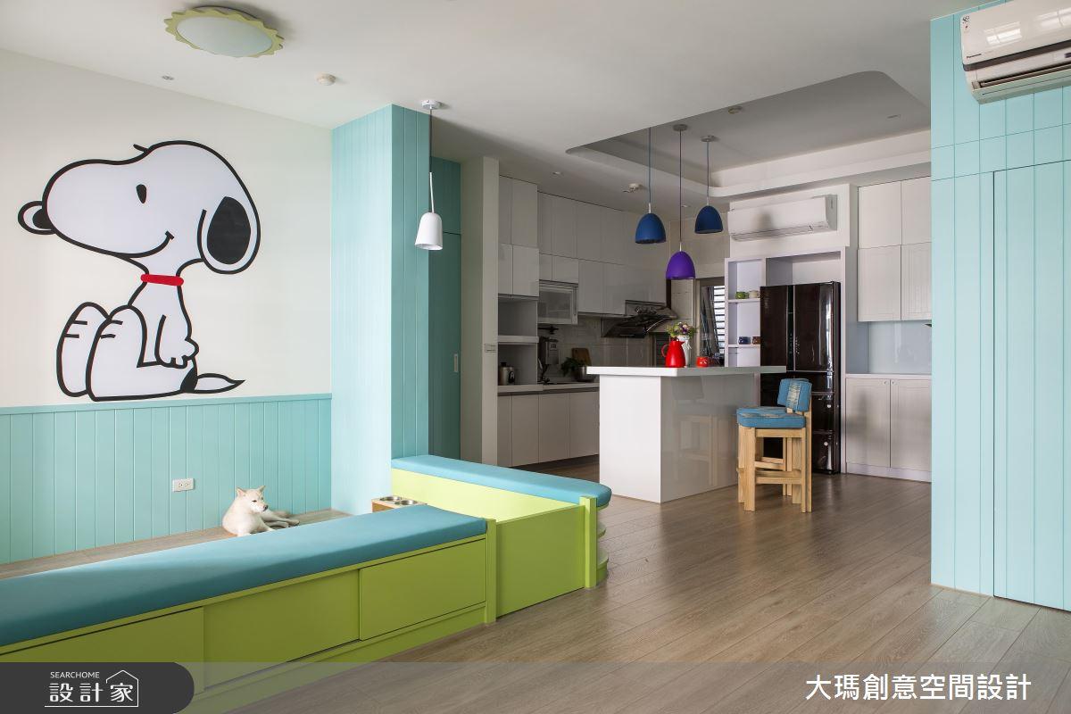 室內設計也跟上史努比潮!毛孩、小孩都愛的Tiffany藍居家