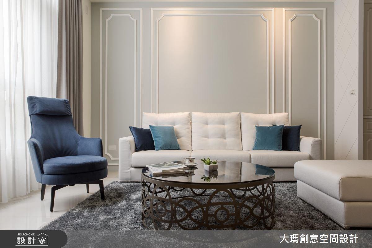46坪新成屋(5年以下)_新古典客廳案例圖片_大瑪創意空間設計有限公司_大瑪_07之2