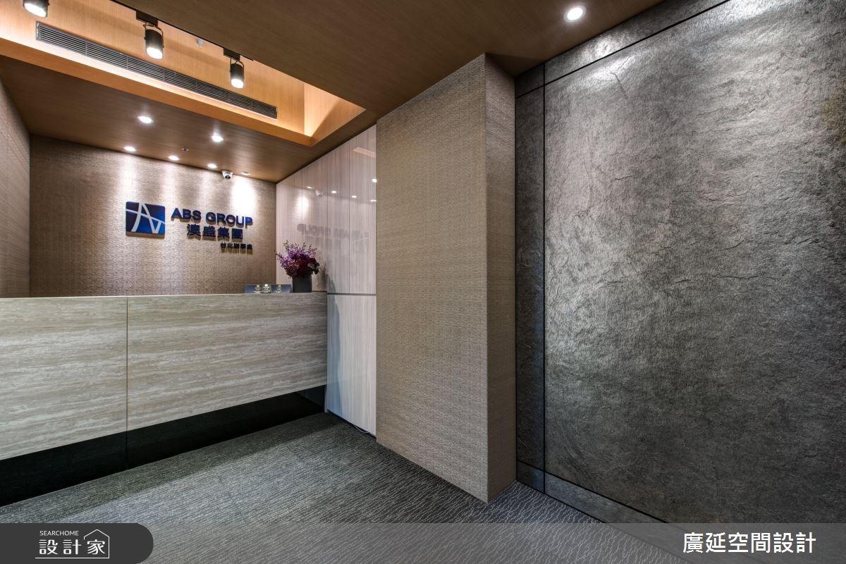 40坪新成屋(5年以下)_現代風商業空間案例圖片_廣延空間設計_廣延_01之3