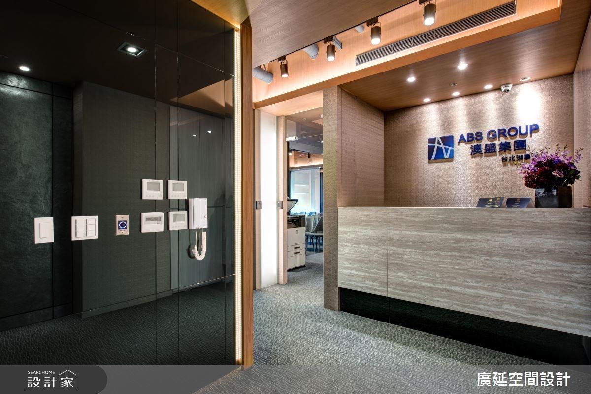 40坪新成屋(5年以下)_現代風商業空間案例圖片_廣延空間設計_廣延_01之4