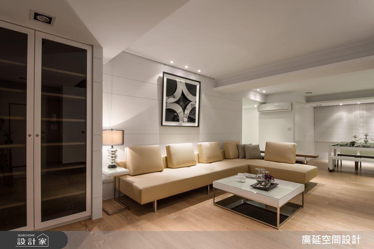 35坪老屋(16~30年)_現代風客廳案例圖片_廣延空間設計_廣延_06之2