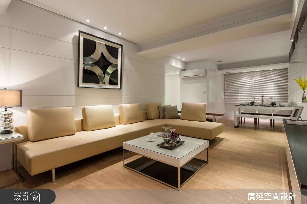 35坪老屋(16~30年)_現代風客廳案例圖片_廣延空間設計_廣延_06之3