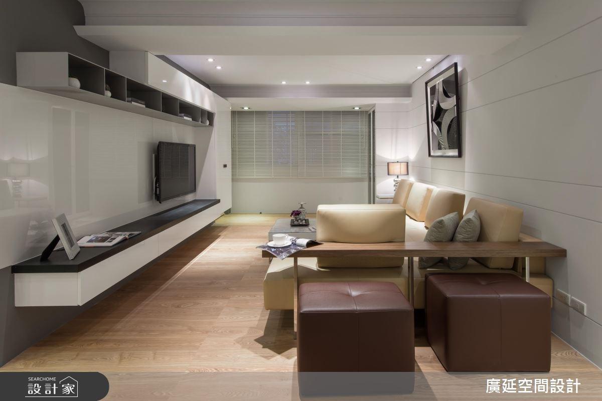 35坪老屋(16~30年)_現代風客廳案例圖片_廣延空間設計_廣延_06之6