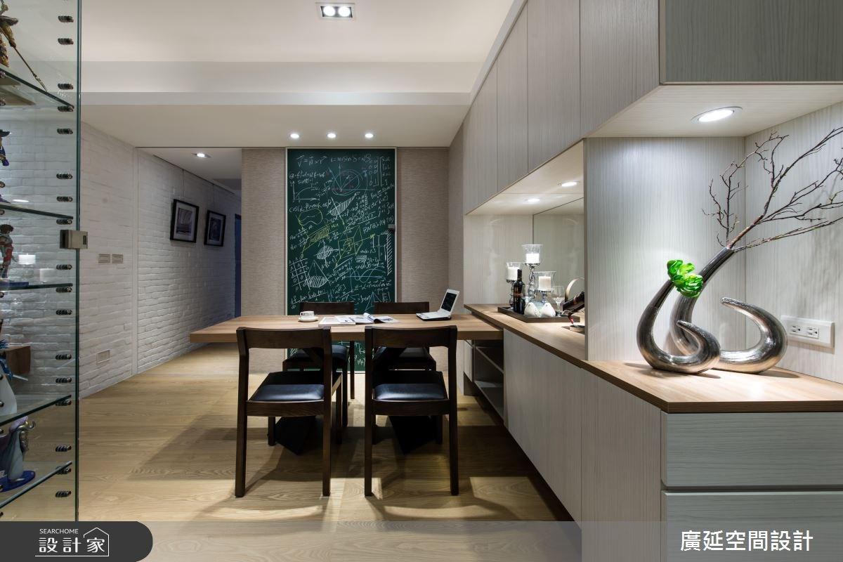 25坪老屋(16~30年)_現代風餐廳案例圖片_廣延空間設計_廣延_20之4