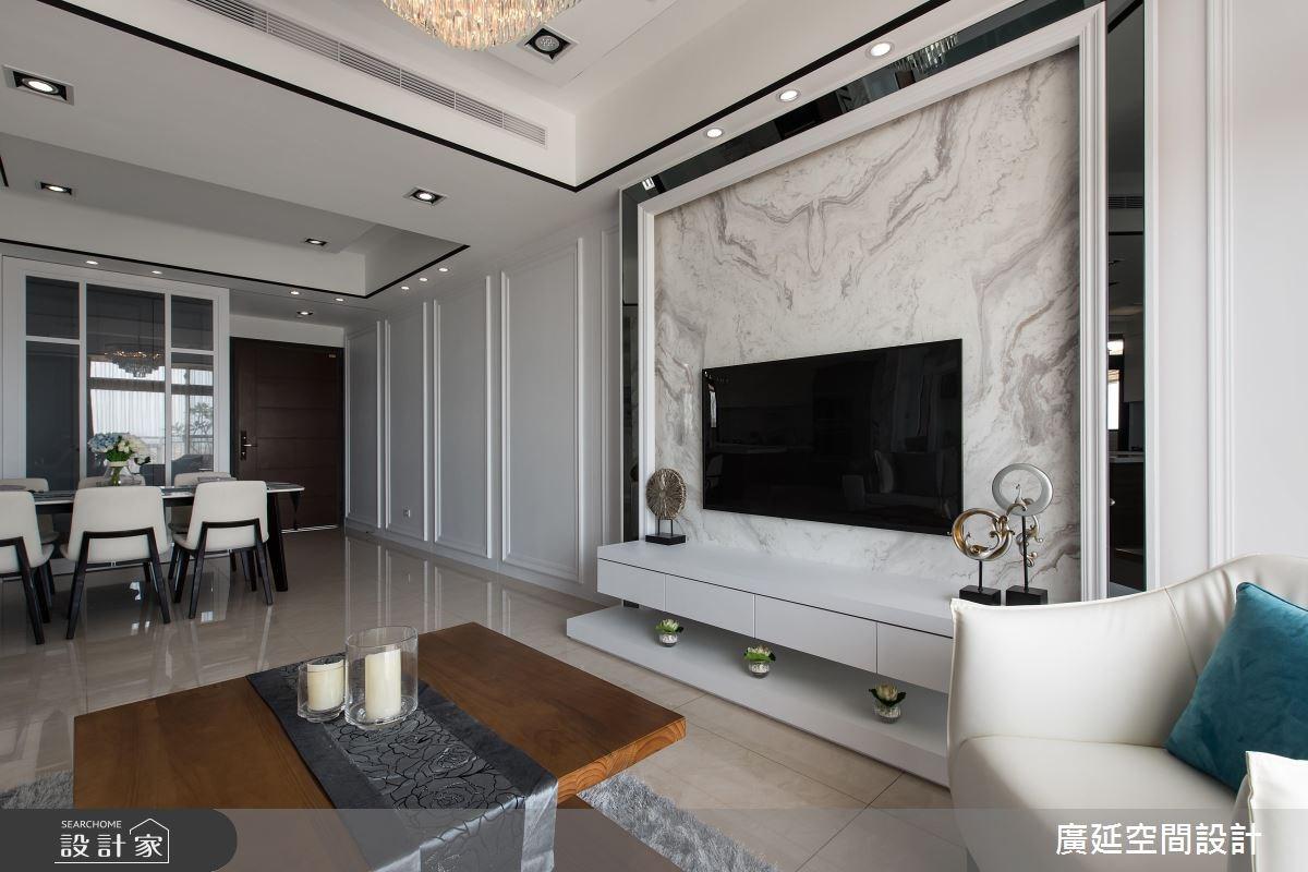 45坪新成屋(5年以下)_新古典客廳案例圖片_廣延空間設計_廣延_24之3
