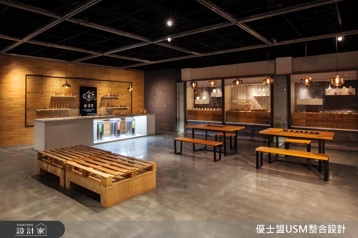 茶香四溢Loft風!你遍尋的好味道就在茶業博物館