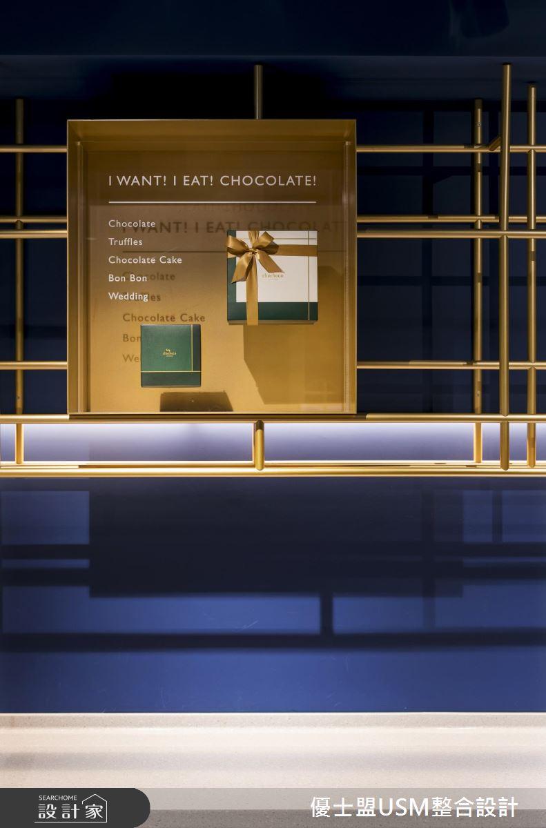 40 坪中古屋空間,為「chochoco巧克力專賣」店面,設