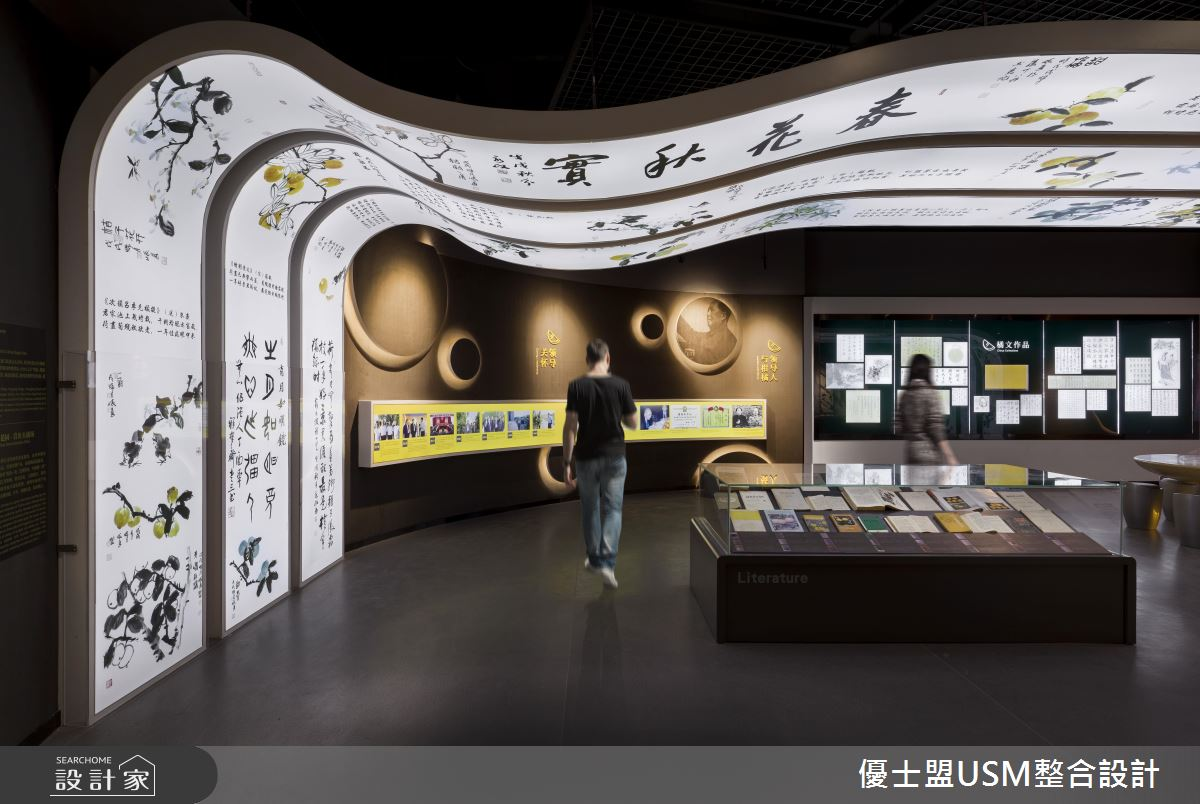 300 坪現代風展場,為一間柑橘博物館,從柑橘歷史到文